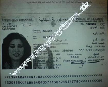 جواز سفر نجوى كرم المسر ب يكشف عمرها Gheir