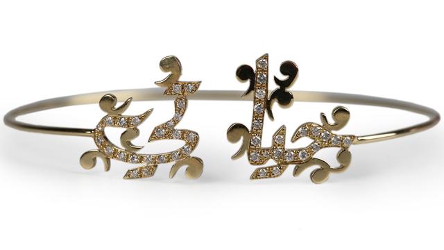 أفخم المجوهرات لعيد الحبّ