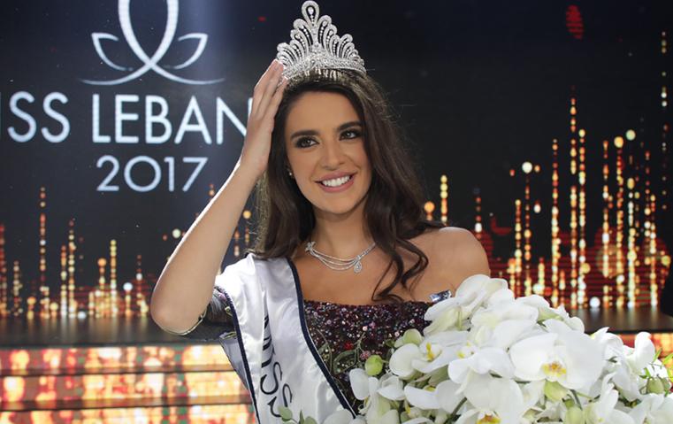 هذه هي ملكة جمال لبنان لعام 2017، وما هو اللقب الثاني الذي حازته؟