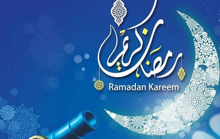 رمضان 1438 Gheir