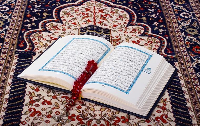 دعاء ختم القرآن دعاء ختم القران Gheir Com