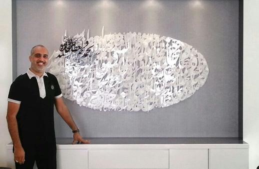 ماذا قال الفنان البحريني محسن غريب عن فنّ الرسم؟