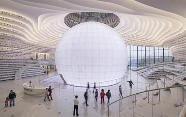 هل تحمل هذه المكتبة لقب أجمل مكتبات العالم؟