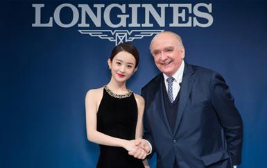 لونجين تُطلق مجموعة Record الجديدة وتحتفي بعيدها الـ185 في بكين